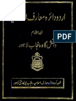 Urdu Daerah Ma'arif Islamia Vol 16_1.pdf