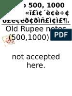 Rupee Announcement