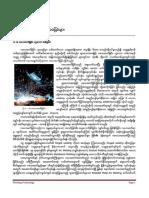 Welding Technology by Myanmar Language