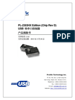 ds_pl2303HXD_v1.4.4(中文)