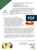 1. Study Tips_Building Vocabulary_CN