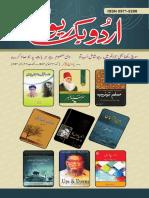 Urdu Book Review Dehli Issue Oct Nov Dec 2016