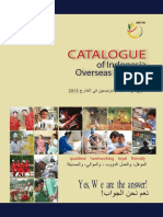 Catalogue of Indonesian Overseas Workers