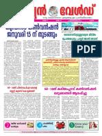 Christian World Kraisthava Ezhuthupura Pathram December 2016