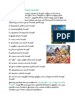 Idaikattu.pdf