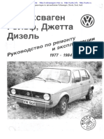vw_golf1_jetta1_diesel_2.pdf