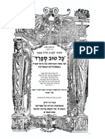 Shabbatsephardic.pdf