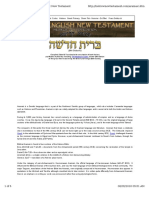 The Aramaic New Testament