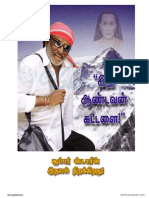Andavan_kattalai_Rajinikanth