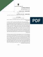 """פסק דין השתתפות עצמית וזיכוי מע""""מ בהחזרת רכב מושכר - שלמה סיקסט"""