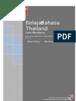 Belajar Bahasa Thai - Cara Membaca