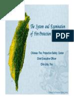 CFS(Taiwan)(1)