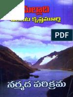 Narmadaparikrama