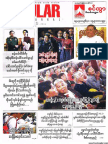 Popular News Vol 8 No 50.pdf