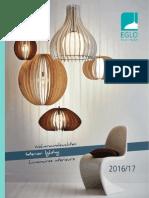 Eglo 2016 2017