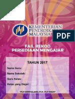 Fail Rekod Persediaan Mengajar Kpm 2017 Unofficial