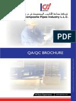 Cpi Quality Procedures