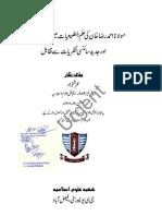 Imam Ahmad Raza and Physics by Umer Shazad Mphil