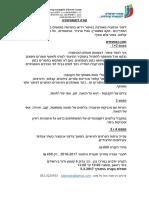 דוקואנימציה-ירושלים.pdf