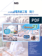 7_1_1_system_engineering.pdf