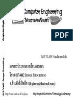 Lecture_04_Matlab.pdf
