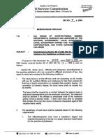 memo study leave.pdf