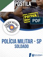 Apostila PM SP