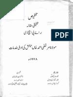 Moulana Murtaza Ahmad Khan Maikash