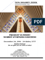 December 24, 2016 Shabbat Card