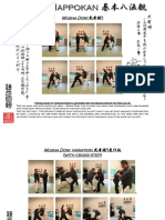 Kihon Happokan Page 1