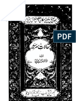 Maqalat Sir Syed Ahmed Khan, Part 01.pdf