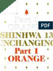 별 Like a Star - 신화 Shinhwa
