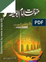 Malfoozaat-e- Imam Abu Hanifa