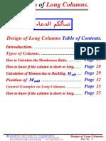 16 - (Columns) Design of Long Columns