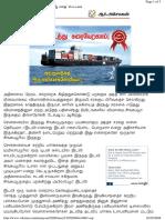 Velinattu Vaazhvu.pdf