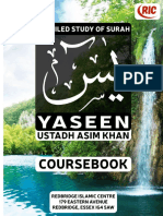 The Study of Surah Yaseen Lesson 01 and 02