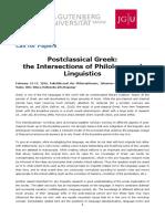 Postclassical Greek(Utile)