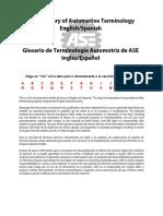 Terrero elo Inutil.pdf
