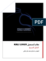 Download PDF eBooks.org Ku 16995 2