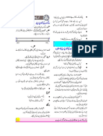 9UM_PHY.pdf
