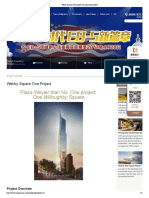 Willoughby Square EB-5 promotion
