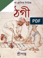 Thagi - Sripantha.pdf
