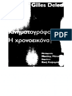 24f64ac190 Gilles Deleuze-Kinimatografos II