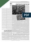 المعمار عندما يتحول الى اداة سياسية استعمارية.pdf