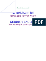 Ferhengoka Peyvên Wêjeyî Kurdî - Inglîzî
