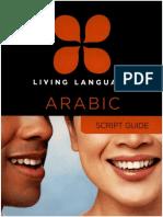 Curso de árabe - Rym Bettaieb.pdf