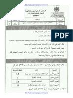 bac_pc_2011_Rat.pdf