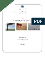 AR Karimi- QUT- Air Pollution