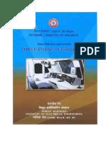 ThreephaseTechnology-291010