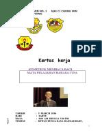 Kertas Kerja Peningkatan P&P(LDP)